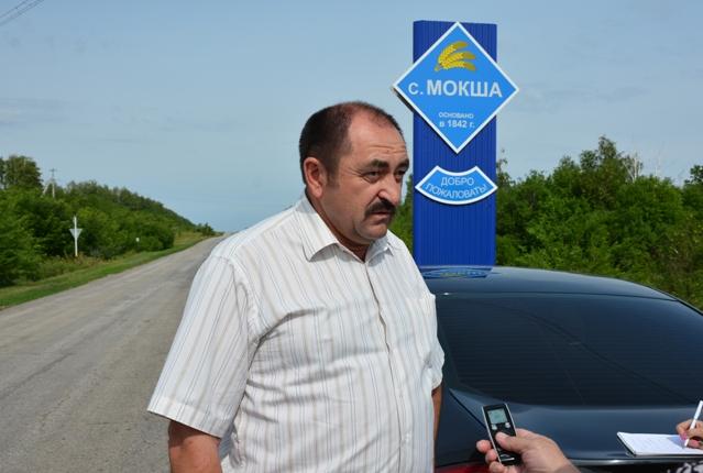Николай Бобошко
