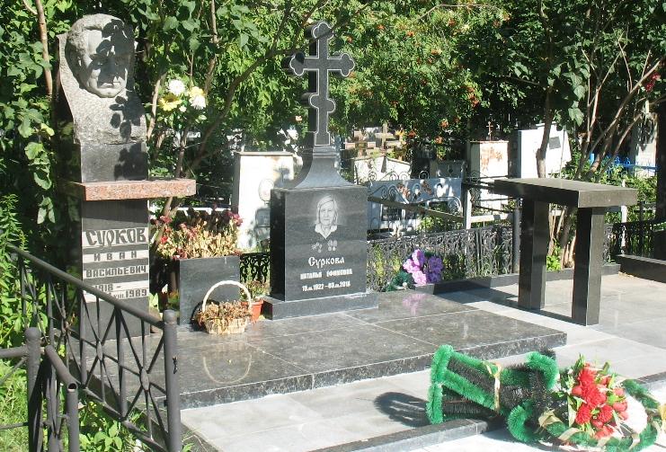одна из самых ухоженных могил - Ивана и Натальи Сурковых (у Натальи Ефимовны - два ордена Великой Отечественной)