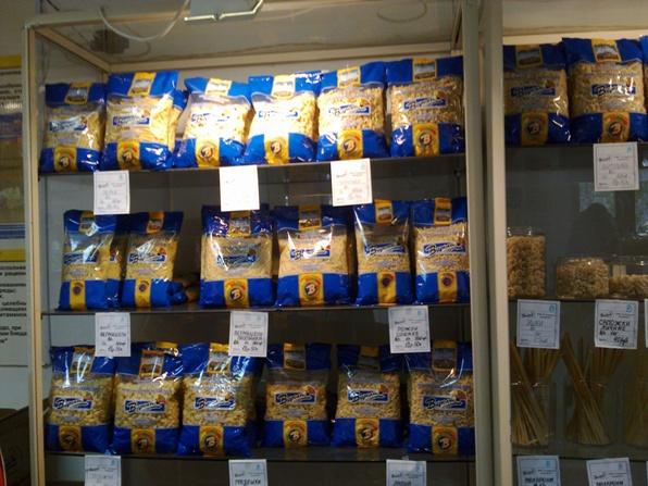 синий цвет - мягкие сорта пшеницы