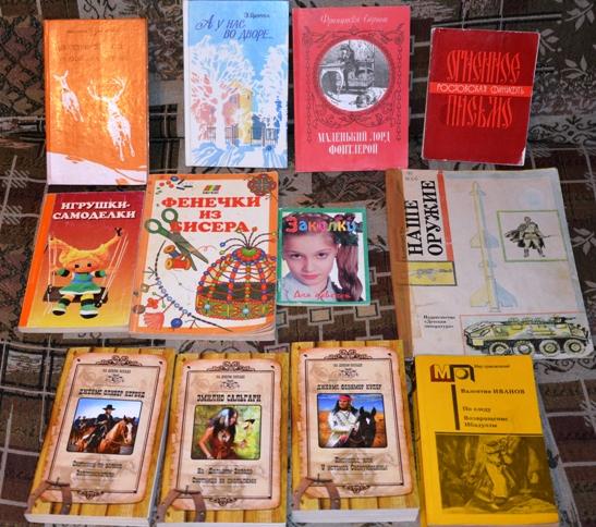 эти книги ущли в подростковый клую