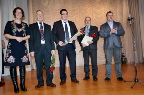 награждены грамотой министерства энергетики РФ