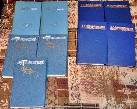 три собрания сочинений