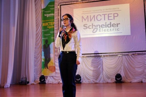 Белла Бицаева открывает конкурс