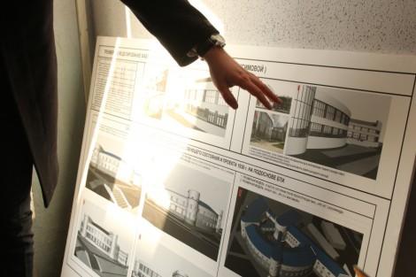 а эти проекты показывали Мазо на фабрике - кухне