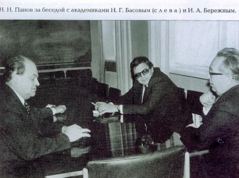 про дружбу Бережного с обкомом больше других знает Нехорошев