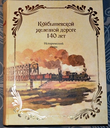книга Соложенкина