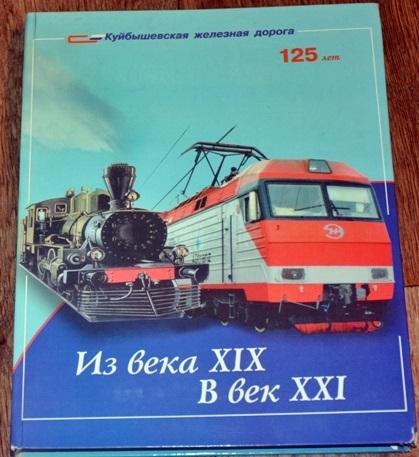 книга Левченко