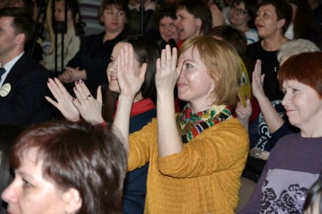 публика в восторге