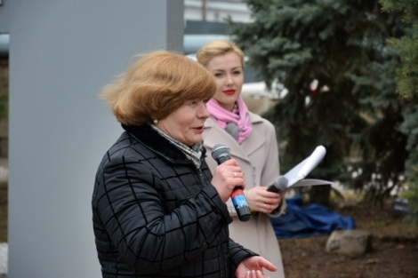 Людмила Аксенова