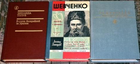 Шевченко и сказки о нем, сочиненные при Советах