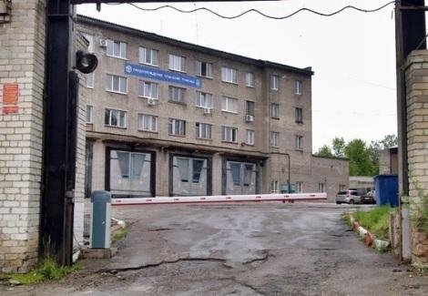 МЧС на Балаковской