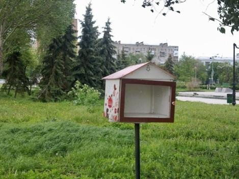 """книги """"улетели"""" от областной библиотеки"""
