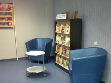 в библиотеке на Панова комфортно