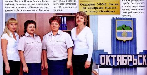 а это соседний в Сызранью город Октябрьск