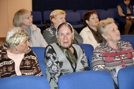 аудитория была очень серьезной