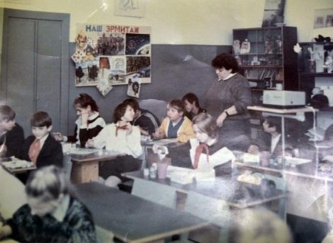 в 1980 годах, все школы снабжались одинаково