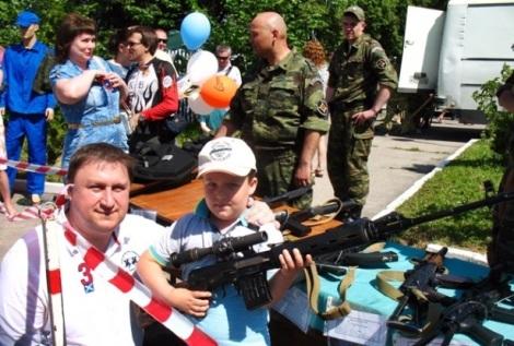 ГУИН дало оружие семье Павла Покровского