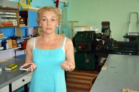 методист Ольга Михайловна