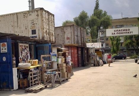 такие контейнеры кроме 15-го теперь только в старых сериях Улицы разбитых фонарей можно увидеть