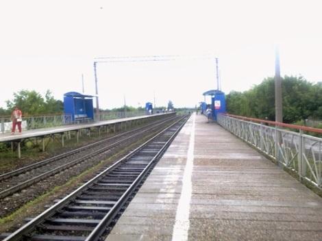 платформа Ягодная