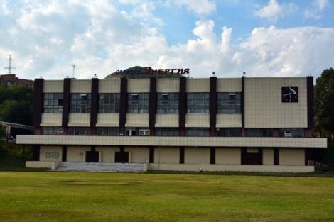 стадион Энергия