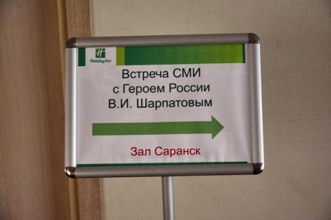 все дороги вели к Шарпатову