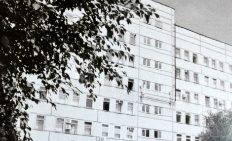 Поликлиника №15