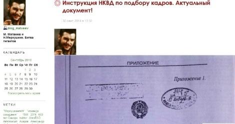 еще интернационалистом Че Геварой пользуется...