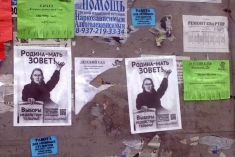 эти плакаты в среду не висели