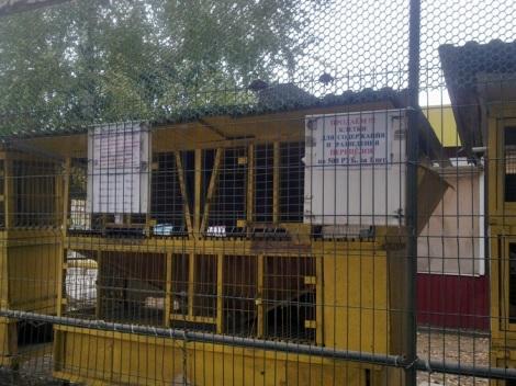 зоопарк на Заводском продает клетки