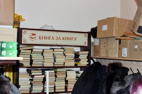 еще в 2014 году буккроссинг библиотеки им. Крупской трещал от переизбытка книг, сейчас там пусто