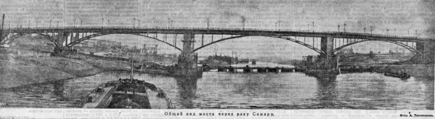 1954 год плашкоутный мост еще не демонтирован