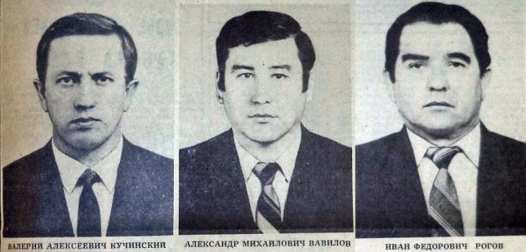 в 1987 г. погибло все руководство Экрана