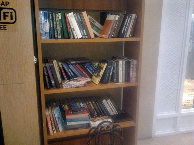 сразу после того как привезли книги в Амбар - здесь примерно 1/3 от всего