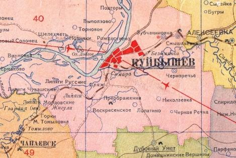 в 1940 году вокруг Куйбышева было много населенных пунктов с этническими названиями