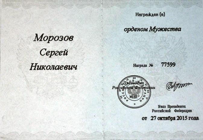 dsc_7818