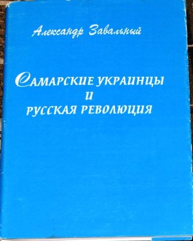 вот это самая книга